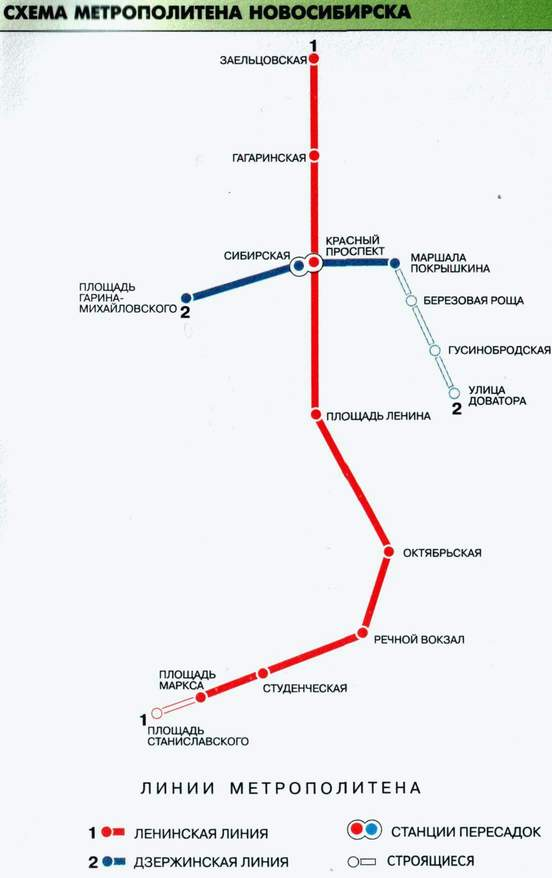Схема из атласа автодорог
