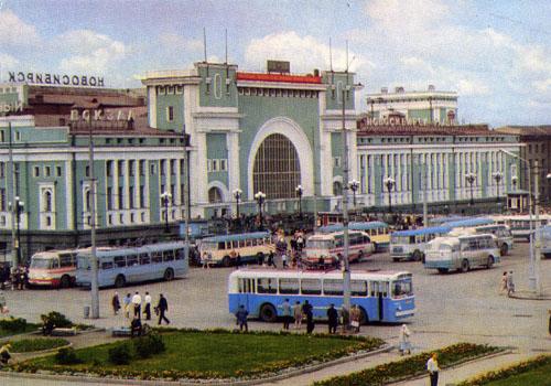 новосибирск открытки:
