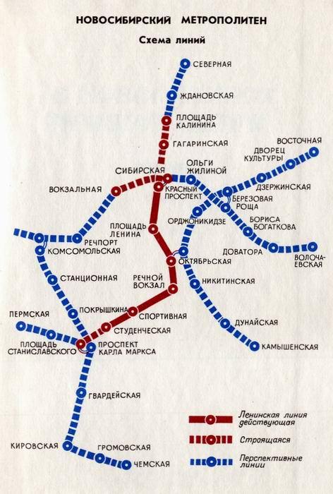 """(из книги """"В Новосибирск"""