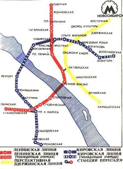 http://www.metronsk....