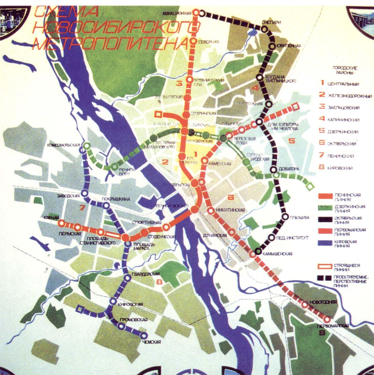 Новосибирцы.  А вы знаете, что наше метро должно быть вот такое?